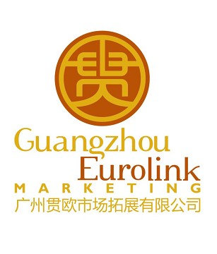 Guangzhou Eurolink Marketing: Exhibiting at the White Label Expo London