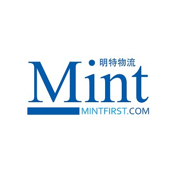 Mint  Transport  Co.,Ltd.: Exhibiting at the White Label Expo Frankfurt