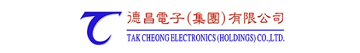 Tak Cheong Electronics Co., Ltd: Exhibiting at the White Label Expo Frankfurt