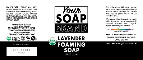 Vermont Soap: Product image 1